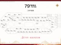 79#商业二层平面图