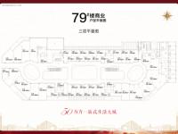 79#商业三层平面图
