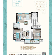 3室2厅1卫 面积:109㎡ 3室2厅1卫 面积:109㎡