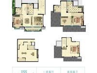 3室2厅3卫 面积:155㎡