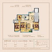 4室2廳2衛 面積:135㎡ 4室2廳2衛 面積:135㎡