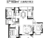 3室2厅2卫 面积:169㎡