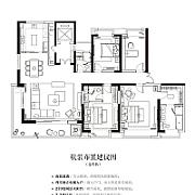 4室2廳3衛 面積:242㎡ 4室2廳3衛 面積:242㎡