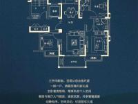 3室2厅2卫 面积:106㎡