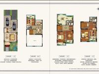 6室1厅2卫 面积:191.26㎡