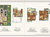 6室1厅2卫 面积:221.66㎡