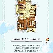 3室2厅1卫 面积:108㎡ 3室2厅1卫 面积:108㎡