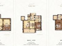 4室3厅3卫 面积:140㎡