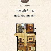 3室2厅 3室2厅