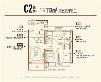 C2户型 C2户型