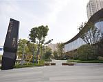 兴邦中央公园 营销中心