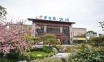 碧桂园·天境实景
