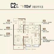 C2雅悦 C2雅悦