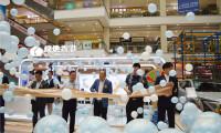 绿地香港宝龙展厅盛大公开!