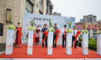 碧桂园·珺尚府临时展厅盛大开放