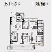 雅樾B1 雅樾B1
