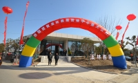 溪林雅居營銷中心盛大開放