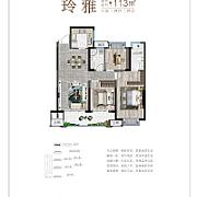 玲雅113平米三室兩廳兩衛 玲雅113平米三室兩廳兩衛