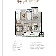 玲舒120平米三室两厅两卫 玲舒120平米三室两厅两卫