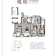 珑璟141平米四室两厅两卫 珑璟141平米四室两厅两卫