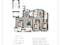 珑璟141平米四室两厅两卫