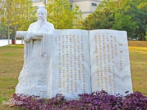 鹽中毓龍路校區 圖片