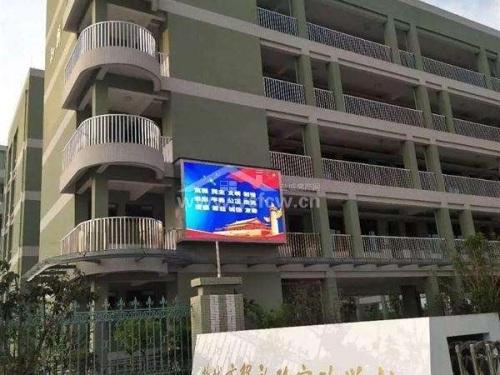 解放路實小東校區 圖片