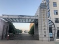 亭湖新區學校 圖片