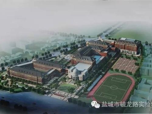 毓龙路实验学校 图片