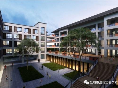 潘黄实验学校 图片