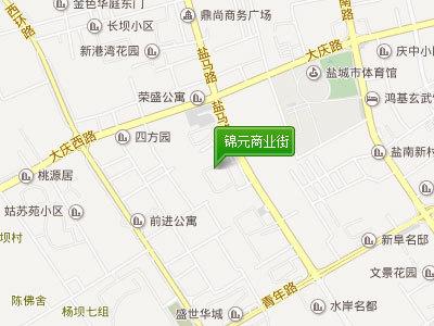 锦元商业街 区位图