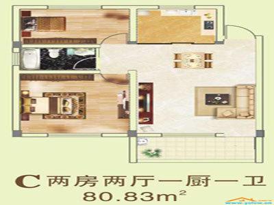 华城新村 户型图