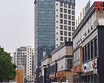 华兴瑞都国际 沿街商铺
