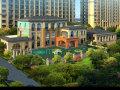 半島花園 幼兒園