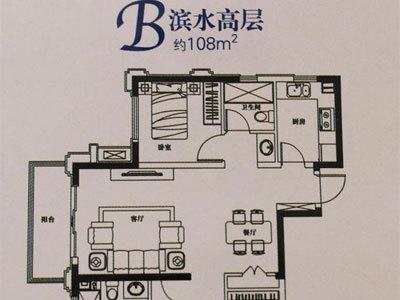 中海·凯旋门 户型图
