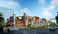新纪元商业广场