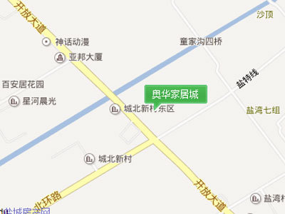 奥华家居城 区位图