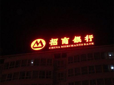 锦元商业街 周边图