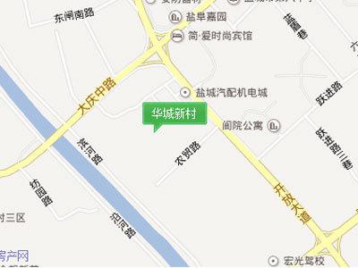 华城新村 区位图
