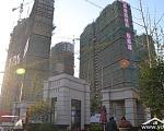 中海世纪公馆 在建工地