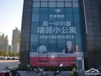 龙城峰景销售中心