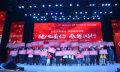 """绿地第三届""""金鼎奖""""业主盛典"""