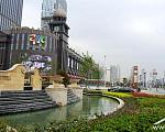 香苑西园 中南城