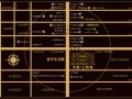 天居·上尚城 区位图