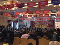 【中交·美庐城】携手金小婷早教中心跨年盛会圆满举行