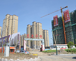 东进华都 项目实景图