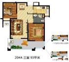 20#A三室