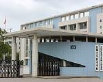 恒大帝景 盐城技师学院-南校区