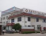 恒大帝景 开发区医院