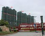 碧桂园 7月施工进度